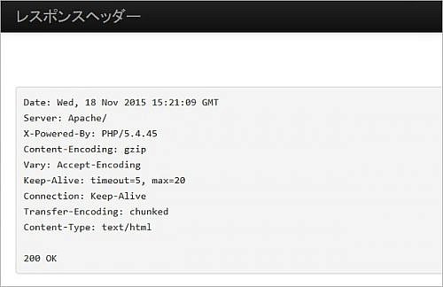 php.ini(expose_php)の設定01