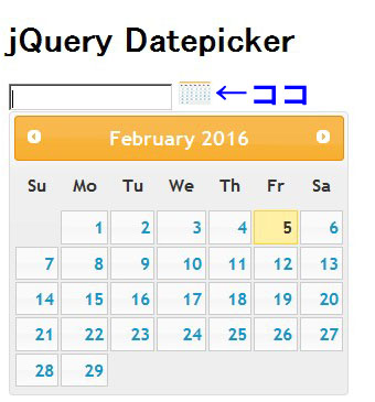 jQuery_Datepicker 03