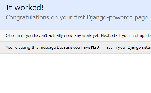 Django「It worked!」